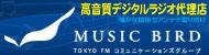 musicbird