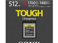 SONYさんから CFexpressカード CFB-G 発売!