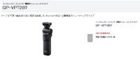 先行予約開始 シューティンググリップ『GP-VPT2BT』新登場!!