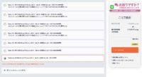 VAIO SX12&SX14 Celeronモデル部品調達の遅れ。。