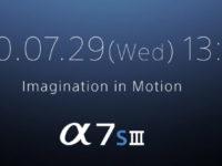 α7SⅢの正式発表まであと5日、何がどうなるか情報絶賛錯綜中。