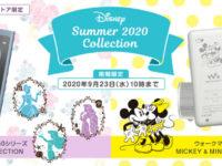 Disney Summer 2020 Collection コラボモデルウォークマン登場!
