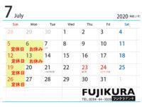 フジクラデンキ 7月度の営業情報 カレンダーを作成しました!