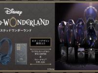 【限定コラボ】 ワイヤレスヘッドホン&ウォークマン『ディズニー ツイステッドワンダーランド』 Edition!