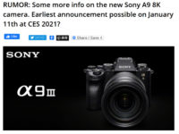 【噂】α9シリーズの新型機(α9 III?)を1月11日に発表?→マジか、どこ漏れ?